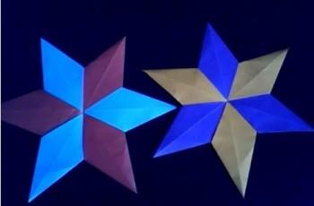 estrella 6 puntas origami